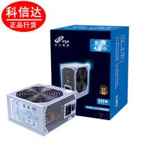 全汉蓝海400 额定功率330W 台式机电源 主动式PFC供电 价格:185.00