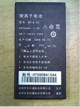 凌霄港利通P6880电池P5890 科摩K818 港利通P9870电池 BP18-02 原 价格:68.00