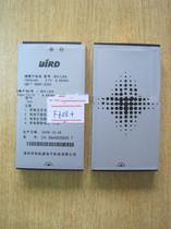 凌霄波导F688+电池 波导BH-L6A电池 全新原装 价格:35.00