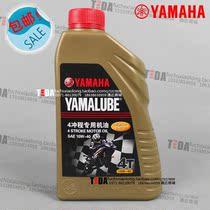 雅马哈原装专用正品摩托车机油|yamaha|4t原厂|10W40|3瓶100包邮 价格:30.00