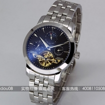 G瑞士手表正品复古全自动机械镂空手表皮带男表时装表陀飞轮手表 价格:539.20