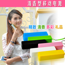 沙维正品香水味迷你可爱移动电源小米三星小巧便携香味手机充电宝 价格:99.00