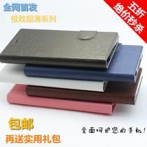 康佳v870手机皮套 v870保护套 康佳v870手机壳 支架皮套 包邮送礼 价格:19.80