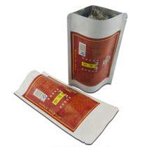 养肝护肝保健茶 解酒健肝去脂肪肝茶 消暑防暑降温 有记养肝茶 价格:49.00