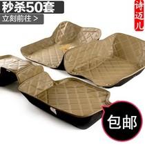 丑小丫北京现代悦动脚垫专用 第八代索纳塔 胜达 新胜达大包脚垫 价格:85.00
