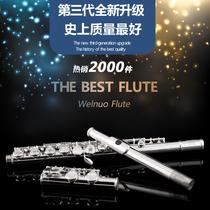 长笛正品乐器16孔镀银开孔闭孔两用初学考级管乐队首选包邮送谱架 价格:698.00