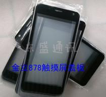 金立GN878触摸屏 金立GN878 /GN818t盖板显示屏 盖板 价格:30.00