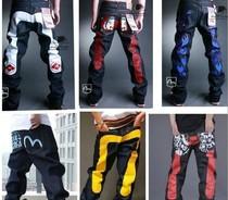 EVISU福神陈寇希代言街舞裤男子大码牛仔裤嘻哈滑板裤/韩版裤 价格:99.00