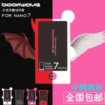 包邮Boomwave 苹果iPod nano7保护套 恶魔硅胶套 天使外壳 送贴膜 价格:45.00