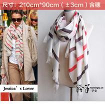 正品 包邮韩版围巾 秋季超长女士秋冬保暖80支纯羊毛披肩 价格:83.30