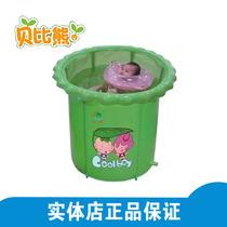 实体店 正品 特价海雨/海之雨 婴儿充气支架游泳池90*75蓝/绿 价格:118.00