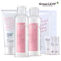 绿叶化妆品樱花七白美白12件面部套装补水保湿专柜正品护肤品 价格:109.90