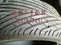 全新盾轮轮胎 285/35R22 级别106W 保时捷卡宴 悍马H2 285 35 22 价格:1100.00