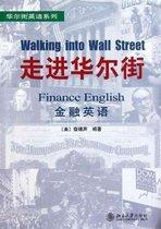 [正版满30元包邮]华尔街英语系列:走进华尔街(金融英语) 价格:31.70