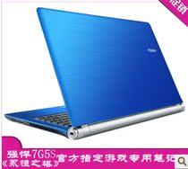海尔超极本7G-5S 超级笔记本7G5S i5-3317 4G内存 2G极速独显 价格:3999.00