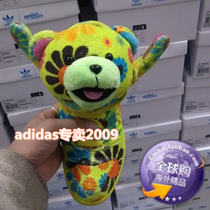 附小票adidas Originals Jeremy Scott BEAR 三叶草花朵熊 G61076 价格:1280.00
