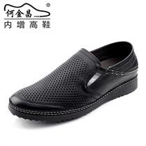 何金昌2013新款男凉鞋子真皮男士休闲凉鞋 增高凉鞋男式夏季透气 价格:498.00