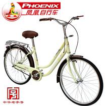 超级漂亮的凤凰自行车芭蕾小姐 永久自行车24/26女士普通复古通勤 价格:323.00