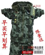 童装冬装儿童迷彩服套装男童加厚加绒军装特种兵长袖加棉迷彩套装 价格:128.00