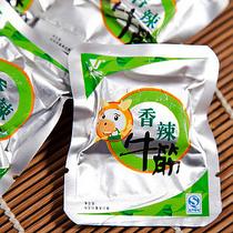 江苏特产零食品 骥洋香辣牛筋 牛蹄筋 有韧劲独立包装17g 价格:1.30