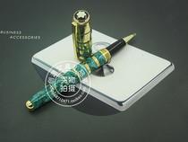 万宝龙笔 大文豪萧伯纳签字笔 绿金进口玉石合成 台湾生产笔 价格:158.00