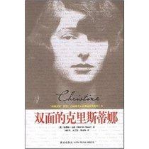 """【正版!】双面的克里斯蒂娜:""""邦德女郎""""原型、二战著名女间谍 价格:12.40"""