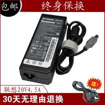 联想ThinkPad笔记本电源适配器T60 SL410K T400 B490电脑充电器线 价格:47.00