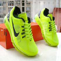 耐克男鞋 NIKE AIR MAX 全撑气垫女鞋跑步鞋运动鞋荧光绿鞋子跑鞋 价格:320.00