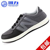 回力鞋 正品 男 板鞋运动鞋回力帆布鞋休闲鞋回力男鞋潮鞋 包邮 价格:49.90