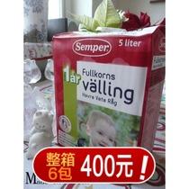 【现货】瑞典代购 Semper valling 森宝燕麦谷物奶粉 奶糊 1岁+ 价格:88.00