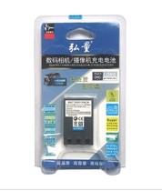 德之杰 ZX-910 ZX910 数码相机电池 价格:23.00