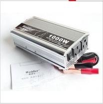 包邮汽车电源转换器逆变器汽车用点钟电子改装 价格:90.00