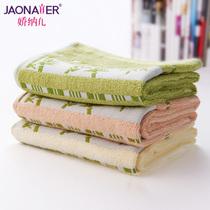 娇纳儿 竹浆纤维毛巾 抗菌美容家用型面巾单条特价0037 价格:15.80