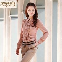 2013秋装新款女装 修身显瘦衬衫女士 长袖韩版荷叶边纯色C8661 价格:280.00