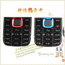 NOKIA 诺基亚 5130 5132xm 优质 手机键盘 按键 字粒 导行键 价格:12.00