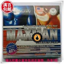 正品/美国MAXMAN/延长时间/防泄/长/粗/男士保健/硬 价格:34.00
