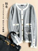 【好评补单】100%羊绒面料 贝壳纽 小香风气质开衫KT074 价格:580.00