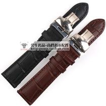真皮手表带 牛皮表带 皮表带 双按蝴蝶扣表带 TITUS 依波路表带 价格:88.20