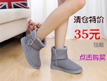 2013冬季新款女雪地短靴子平底韩版学生防水棉鞋反季清仓正品特价 价格:35.00