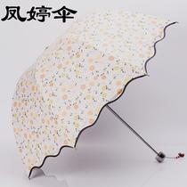 凤婷超强防紫外线银胶遮阳伞折叠太阳公主洋伞雨伞时尚印花荷叶边 价格:29.00
