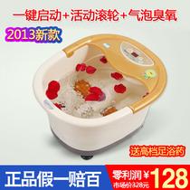 一键启动驰豹足浴盆足浴器按摩洗脚盆加热泡脚盆正品深桶包邮特价 价格:256.00