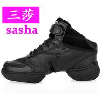 三莎正品 真皮 纯牛皮 男 女增高 透气软底 广场舞蹈鞋 B217特价 价格:208.00