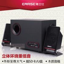 雅兰仕AL-937多媒体电脑音箱 可插卡/U盘 2.1低音炮 有源木质音响 价格:118.00