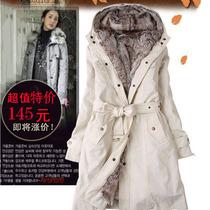 2013冬装女韩版大码风衣棉服保暖大衣中长款加厚棉衣外套清仓特价 价格:145.00