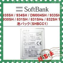 �朋客居� 夏普 930SH/831SH/831SHs/832SH -SHBCC1 原装电池 价格:25.00