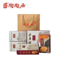 广州陶陶居 广东特产礼盒装零食糕点酥饼 小吃茶点心礼包 价格:128.00
