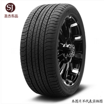 米其林轮胎235/65R17LatitudeTourHP104V宝马X5沃尔沃XC90哈弗CUV 价格:1300.00