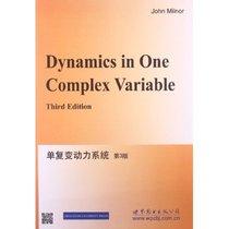 【正版现货】单复变动力系统-第3版 米尔诺 世界图书出版公司 价格:58.95