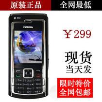 诺基亚N72原装正品智能手机QQ音乐手机学生手机Nokia/诺基亚 3000 价格:800.00