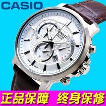 正品卡西欧男表 手表男士 真皮带商务计时表BEM-501L-7AV/506L-1A 价格:148.00
